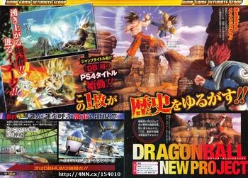 PS4ドラゴンボール.jpg
